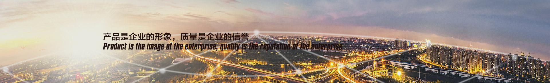 http://www.hcxhmzp.cn/data/upload/202007/20200716175901_276.jpg