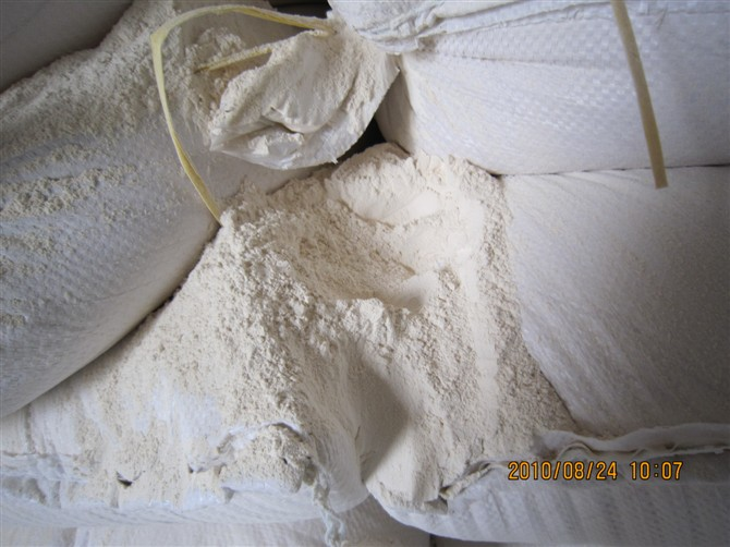 厂家长期供应80%保温鸡舍用氧化镁粉
